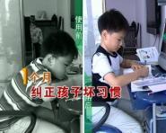 儿童含胸驼背儿童斜肩怎么办背背佳图片