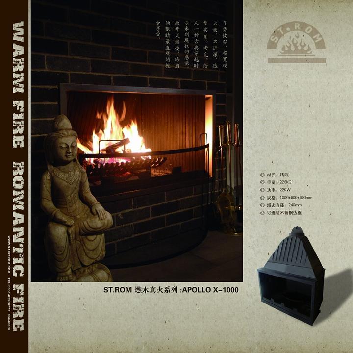 供应壁炉敞开式,古典壁炉,经典壁炉,圣罗曼第一品牌壁炉全国供货批发