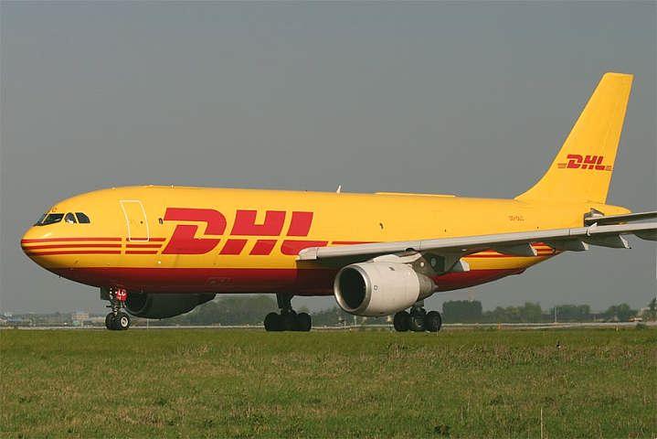 北京到东莞飞机
