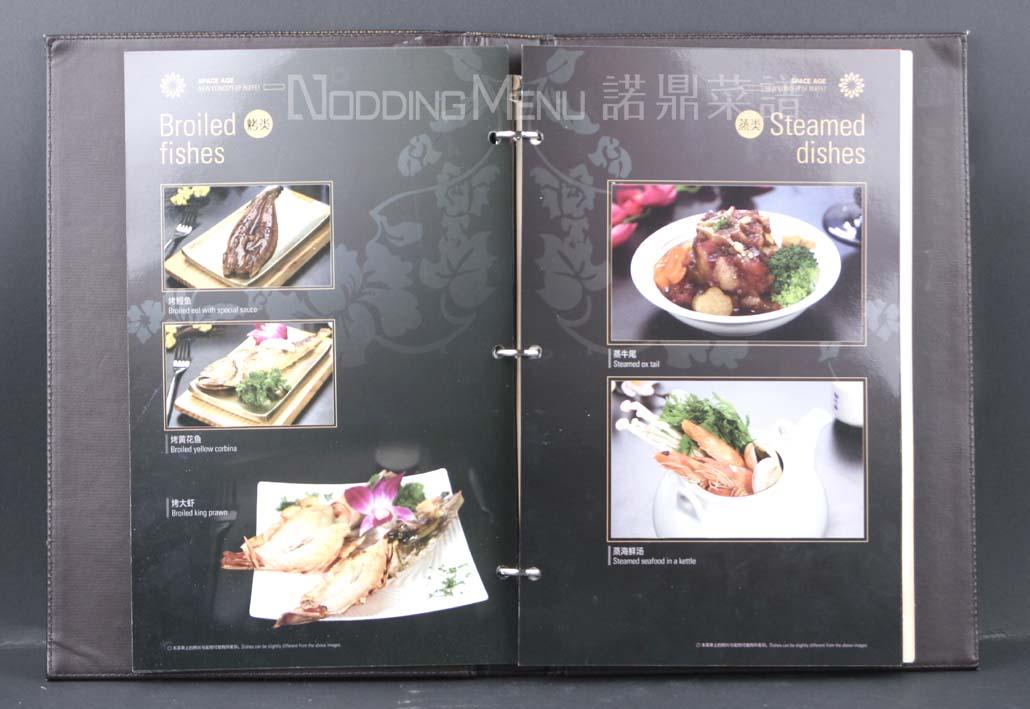 菜谱制作图片