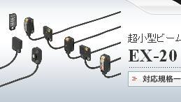GL-N12F.GL-N12H.GL-N12HSUNX接近傳感器批發