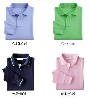 供应订做长袖T恤衫-POLO衫图片