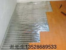 供应铝箔电热片