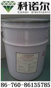 供应阻燃白胶FR6820A