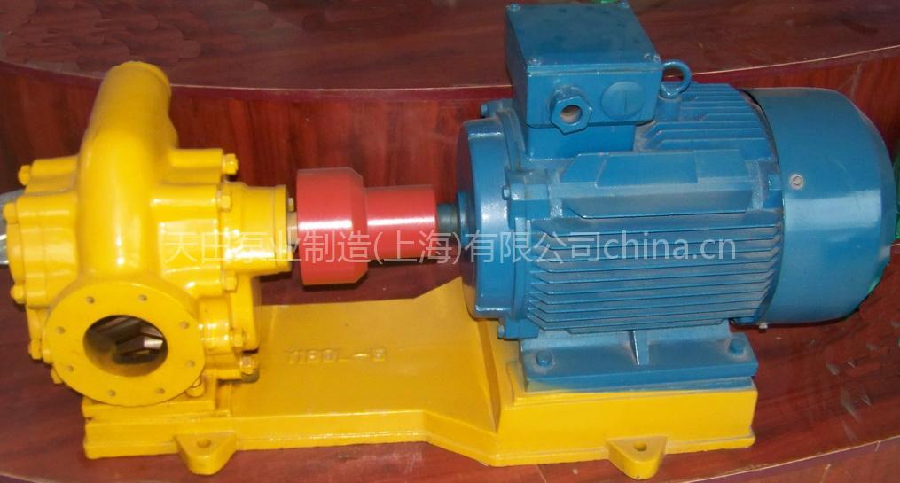 供应上海齿轮泵