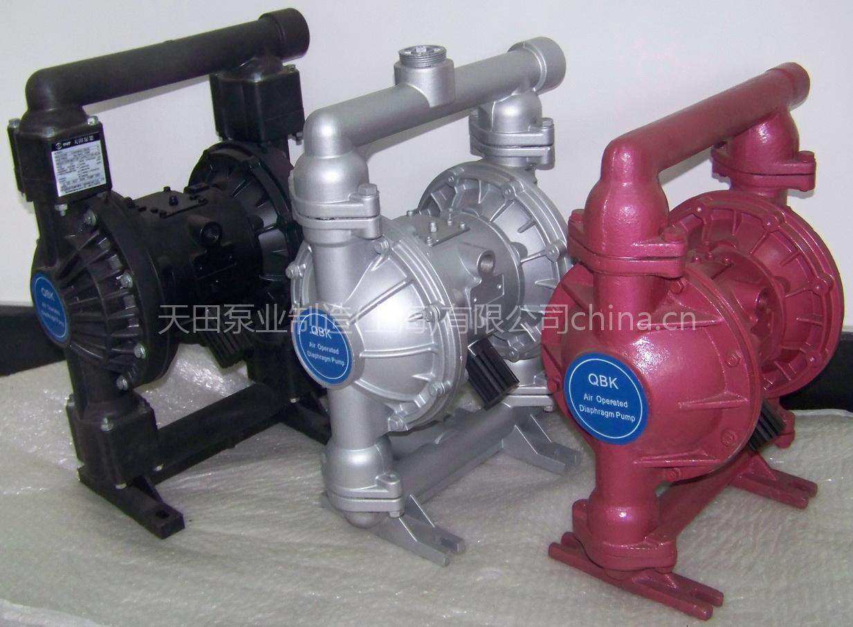 供应上海QBK型气动隔膜泵价格