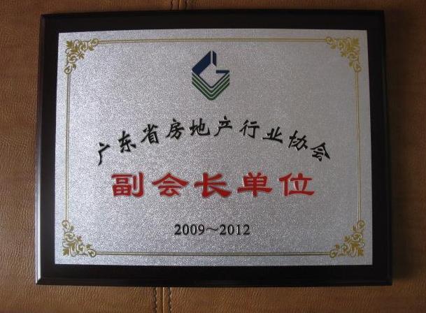 供应水晶奖牌供应广州水晶奖牌设计 供应水晶奖牌设计公司 供应不锈钢