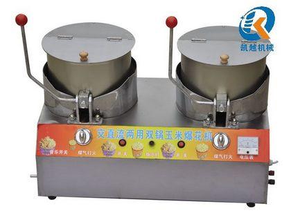 供应河北邯郸棉花糖机厂家 徐州凯悦机械公司图片