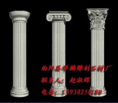 石雕圆形罗马柱雕刻图片 石雕圆形罗马柱雕刻样板图