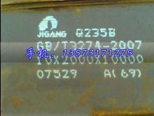 供应济钢板材普中板Q235B10mm