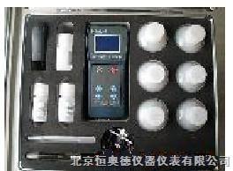供应氯离子扩散系数测定仪扩散系数测定仪氯离子测定仪批发