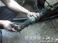 宁波维修下水道图片