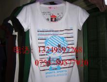 供应外贸T恤批发外贸男式T恤女式T恤