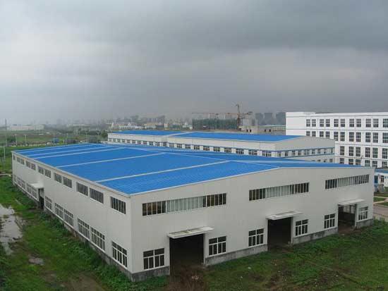 乐清市华安矿业机械有限公司