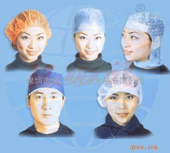 供应医疗手术耗材无纺布医生帽护士帽