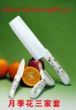 供应济南陶瓷刀