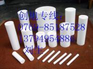PVDF钢氟龙板棒图片