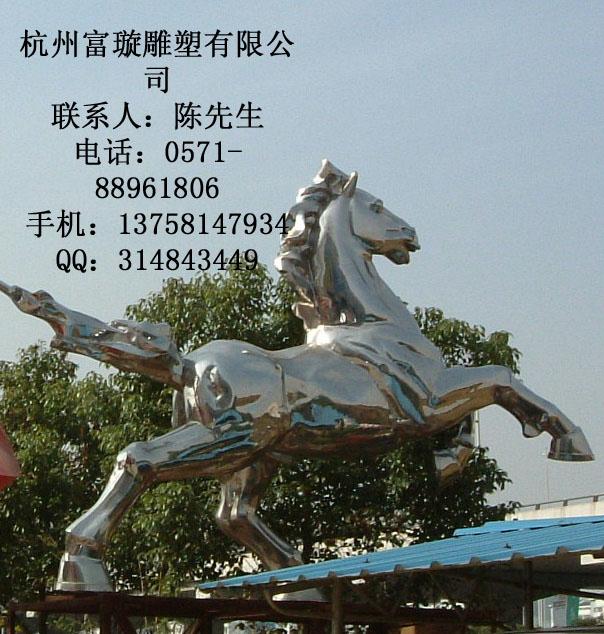 ...不锈钢雕塑图片简述:文化艺术景观的创造者-杭州富璇创意铜雕...