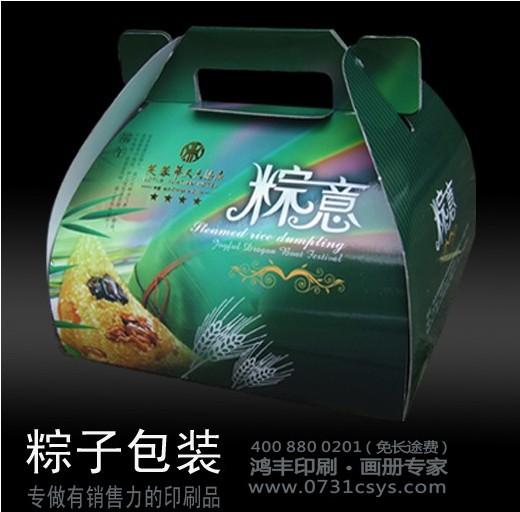 供应纸箱包装设计茶叶包装设计食品包装设计长沙鸿丰