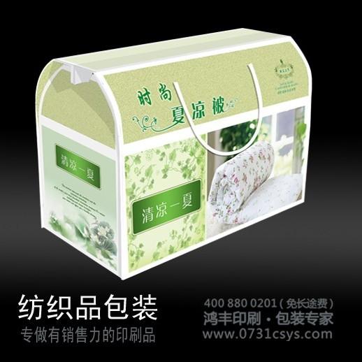 纸箱包装设计茶叶包装设计食品包装设计长沙鸿丰印刷