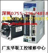 TECO驱动器维修深圳东莞图片