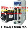 TECO东元伺服驱动器维修深图片