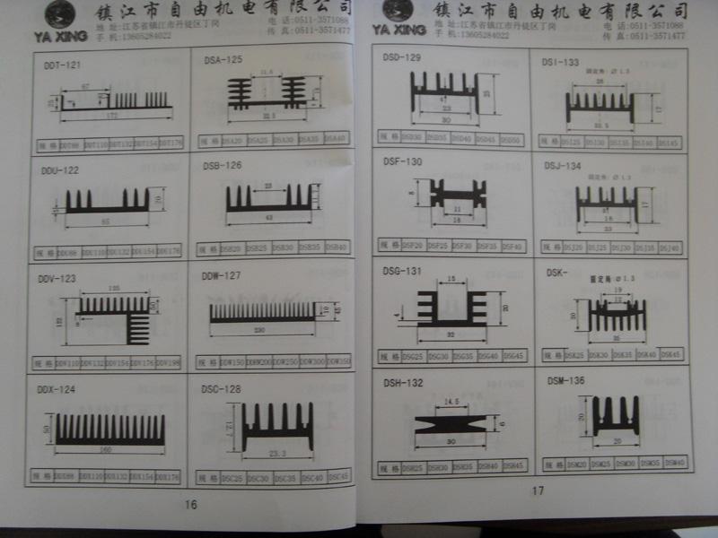 供应各类型散热器2