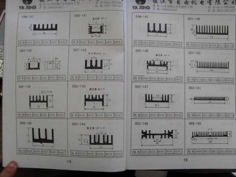供应各类型散热器3