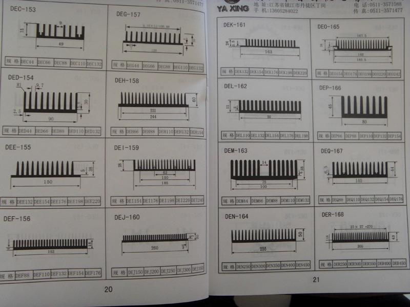 供应各类散热器5
