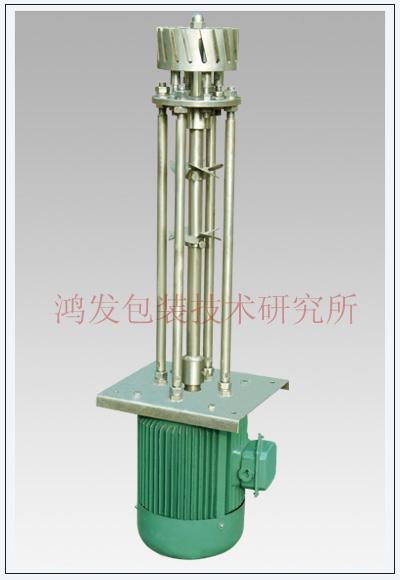供应用于乳化原料的高速剪切乳化机剪切均质机剪切搅拌机