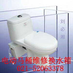 供应上海TOTO马桶特邀安装售后维修电话批发