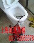 上海马桶座便器洁具漏水维修图片/上海马桶座便器洁具漏水维修样板图