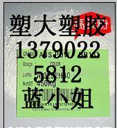 专业供应锦湖ABS高胶粉.HR181,HR183,HR185图片