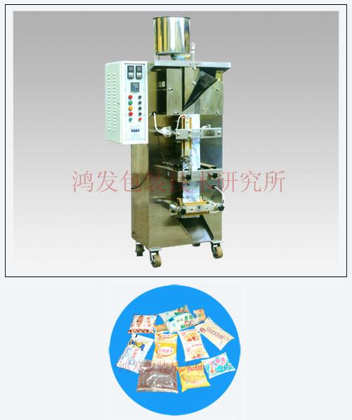 供应饮料包装机械厂家