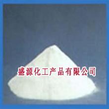 供应三氯蔗糖
