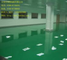 供应企石车间地板涂料厂家