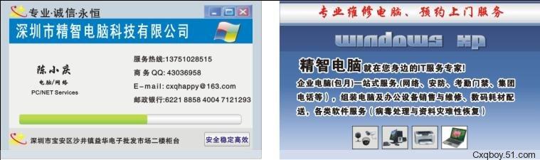供应松岗数据恢复深圳数据恢复中心批发