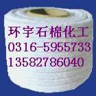 供应陶瓷纤维盘根