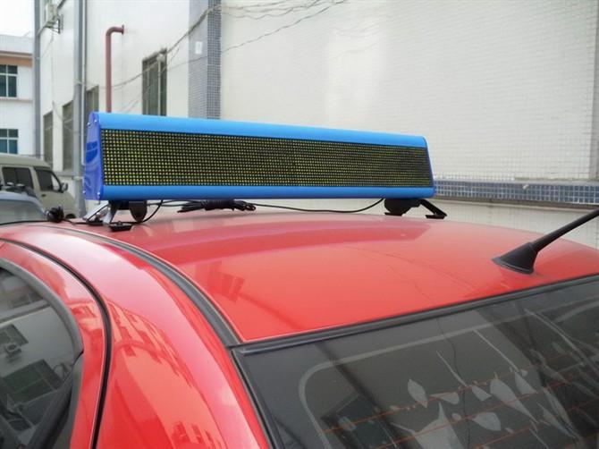 出租车LED电子屏出租车广告屏出租车LED广告屏出租车灯批发