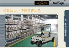 供应沈阳电动工具车全进口配置