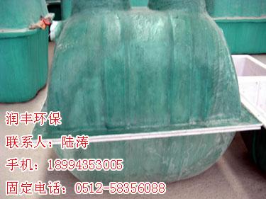 江苏苏州南通玻璃钢化粪池生产供应商 供应南通玻璃钢化粪池