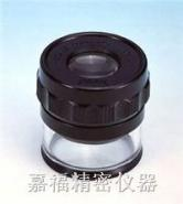 供应1983-10X刻度放大镜