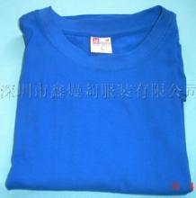 供应制订圆领衫-圆领广告衫