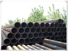 供应低中压锅炉用无缝钢管
