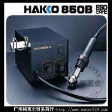 供应白光HAKKO-850B拆焊台