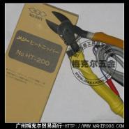 供应日本快力HT-200电热剪