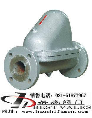 sf-wf杠杆浮球式蒸汽疏水阀价格