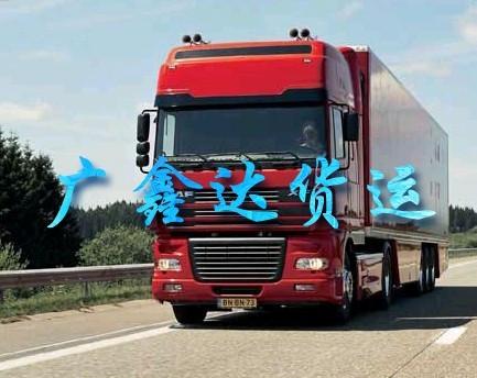东莞到郑州物流样板图 东莞到郑州物流 东莞到上海货运东莞到苏州货