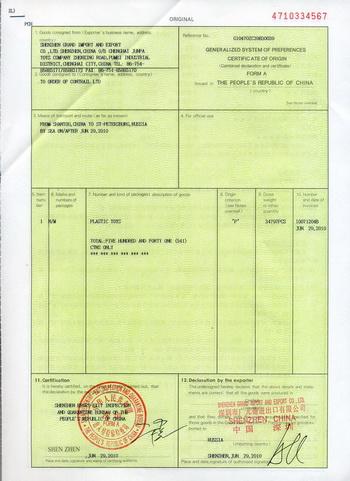 供应普惠制原产地证FA的填制图片