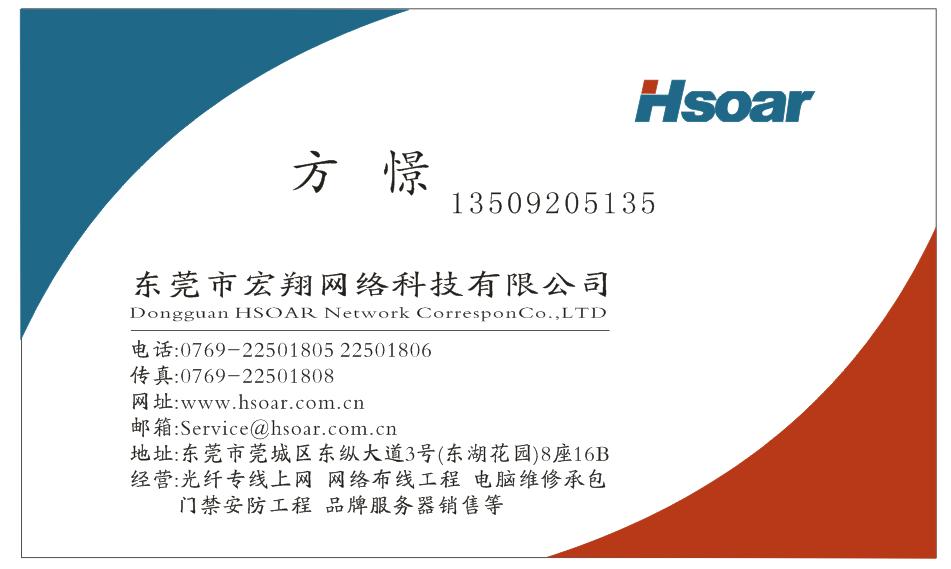 供应东莞企业邮箱,东莞Exchange,邮件服务器维护批发